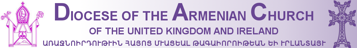 Diocese of The Armenian Church of the United Kingdom & Ireland