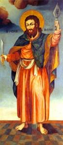 St. Thaddeus